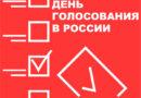 Единоросс Виктор Зимин снял свою кандидатуру с выборов главы Хакасии