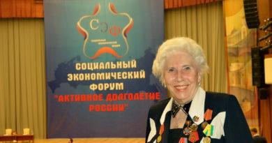 Владимир Поздняков выступил на Социальном Экономическом форуме «Активное долголетие России»