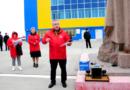 г. Анадырь. Чукотский автономный округ. Митинг КПРФ