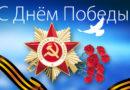 Коммунисты Чукотки поздравили ветеранов с днём победы.