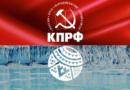 Выборы в Думу Чукотского АО седьмого созыва.